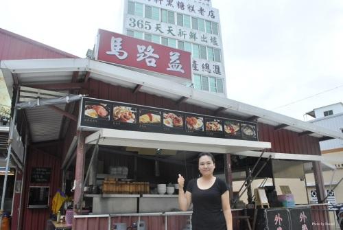 penghu_food