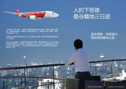AirAsia_半個旅遊記者的故事