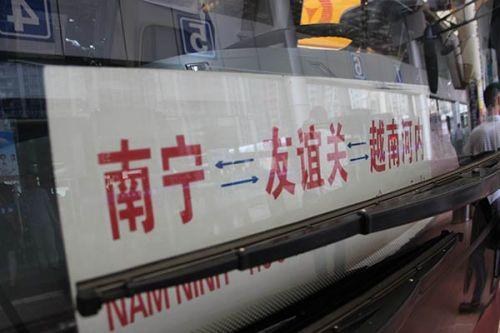 150916_hanoi_bus_2