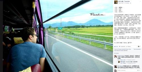 151214_travelism